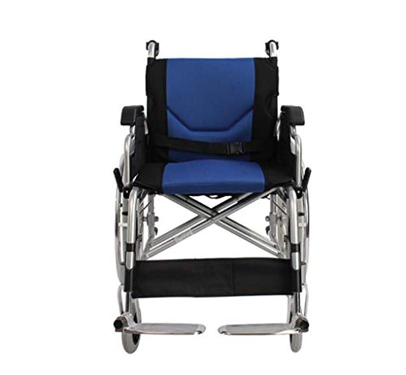 ベーリング海峡多様性焼く手動車椅子、アルミ合金無効旅行車椅子、取り外し可能なスポンジシートベルト