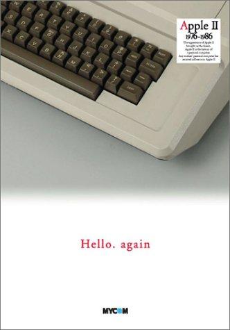 【Apple II】DOSのソースコードが公開される