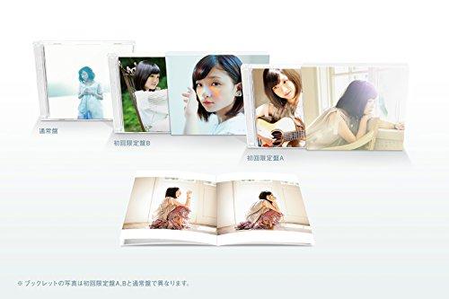 【Amazon.co.jp限定】ココロノオト【初回限定盤B】(オリジナル缶バッジ付)