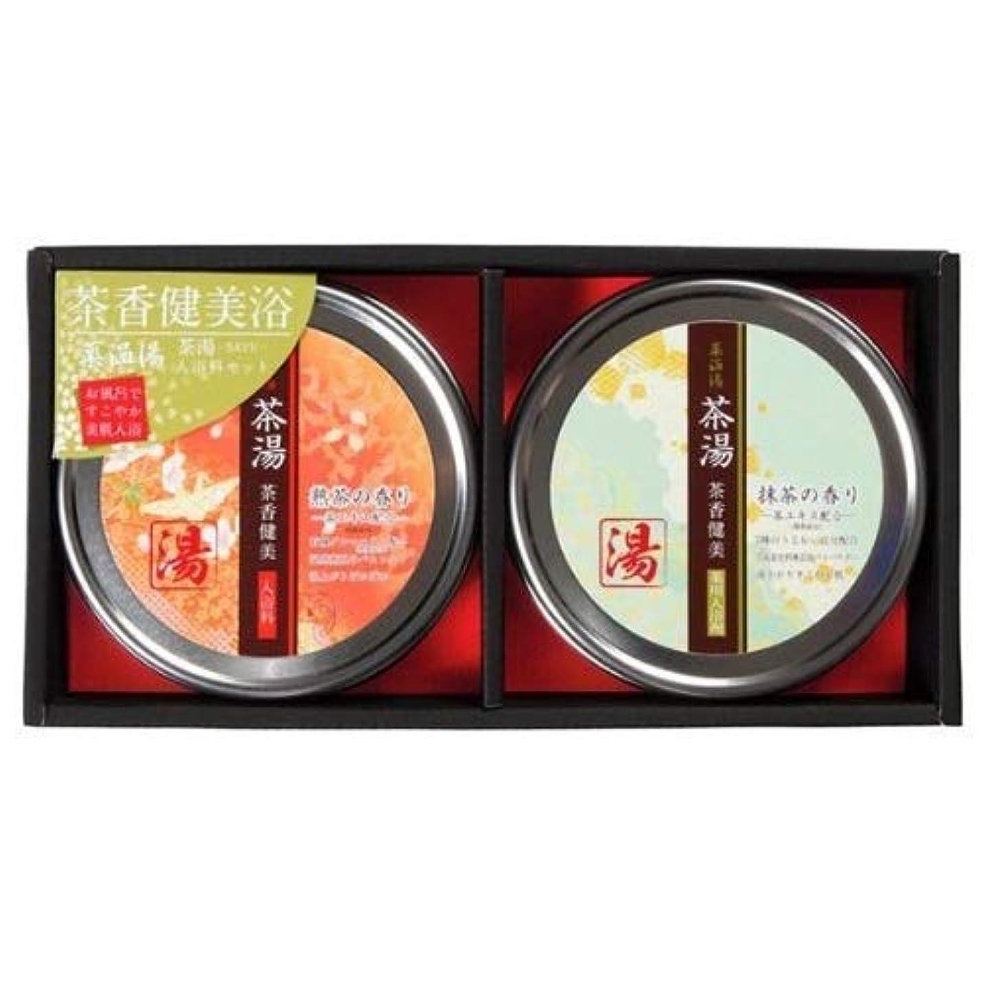 コンテストブロッサムみすぼらしい薬温湯 茶湯ギフトセット POF-20