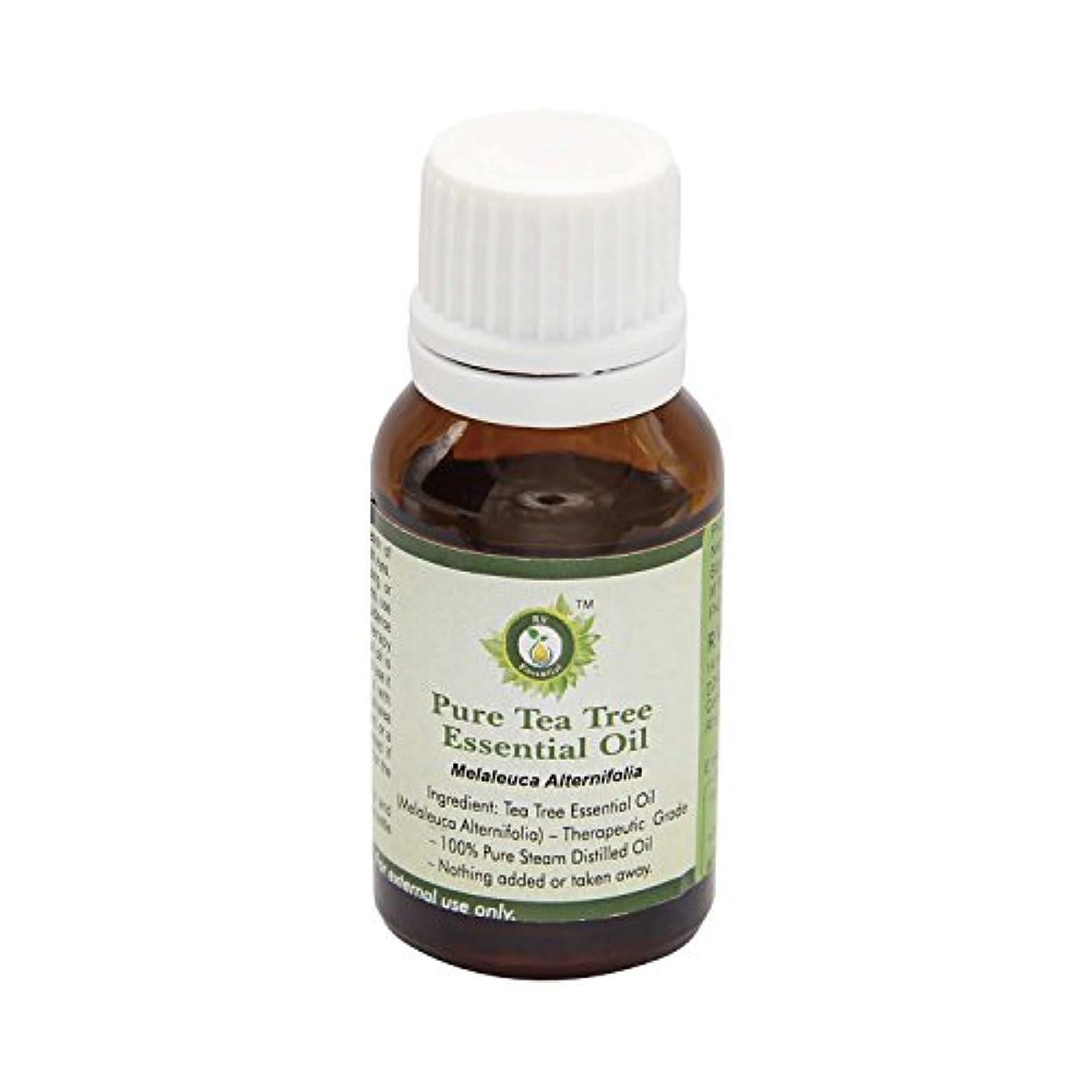 現れる取り消すカリングR V Essential ピュアティーツリーエッセンシャルオイル15ml (0.507oz)- Melaleuca Alternifolia (100%純粋&天然スチームDistilled) Pure Tea Tree...