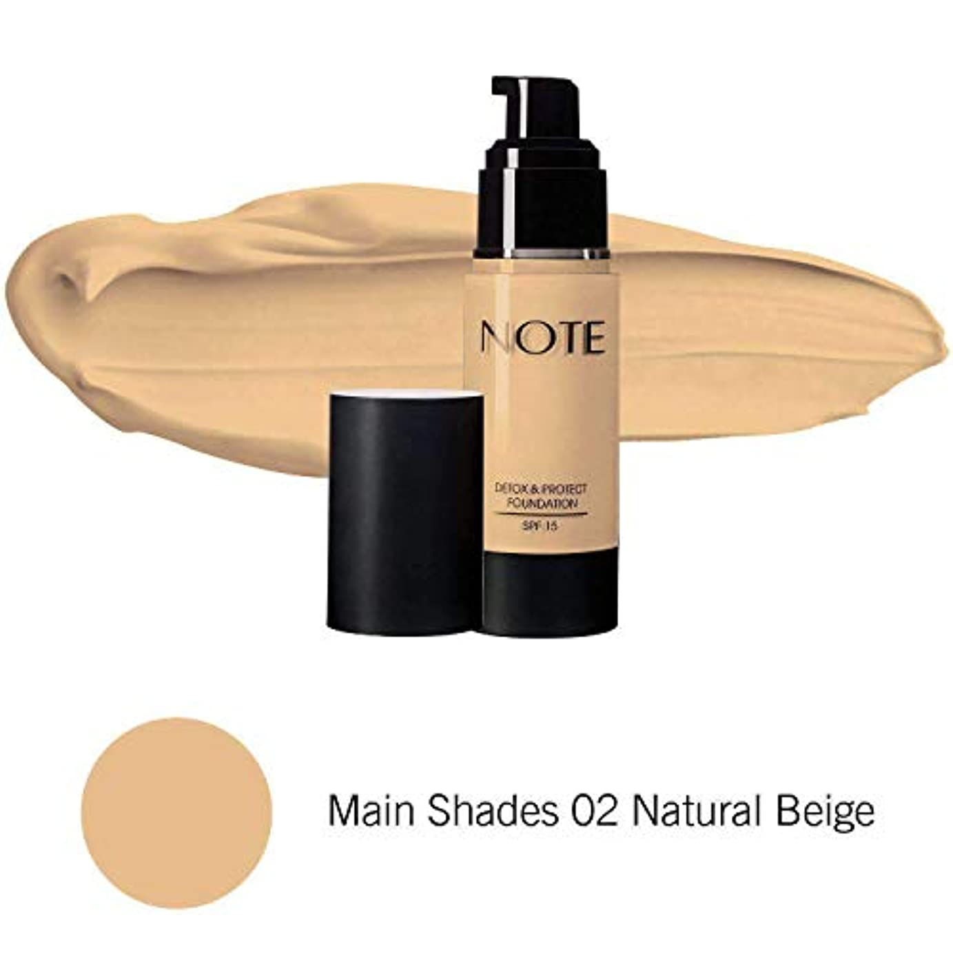 NOTE Cosmetics デトックス&財団を守り、 3オンス 第07