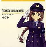 「鉄道むすめ」キャラクターソング Vol.6 門田さくら