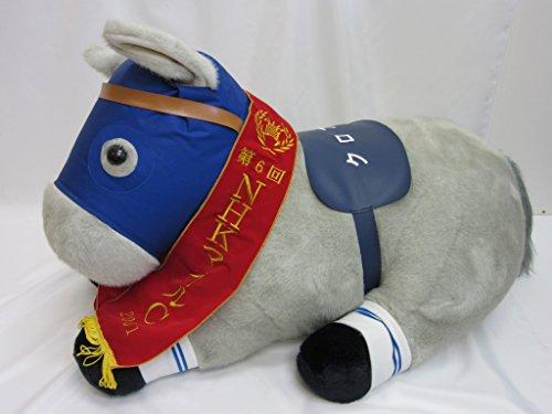 AVANTI 3Lサイズ クロフネ 第6回NHKマイルカップ