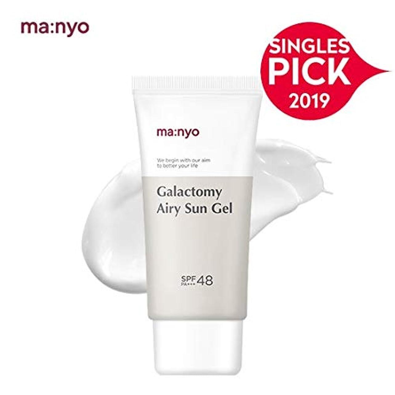 月曜引用コインランドリー魔女工場 Manyo Factory ガラクトミーサンジェル 50g, SPF48 PA+++ galactomyces airy sun gel