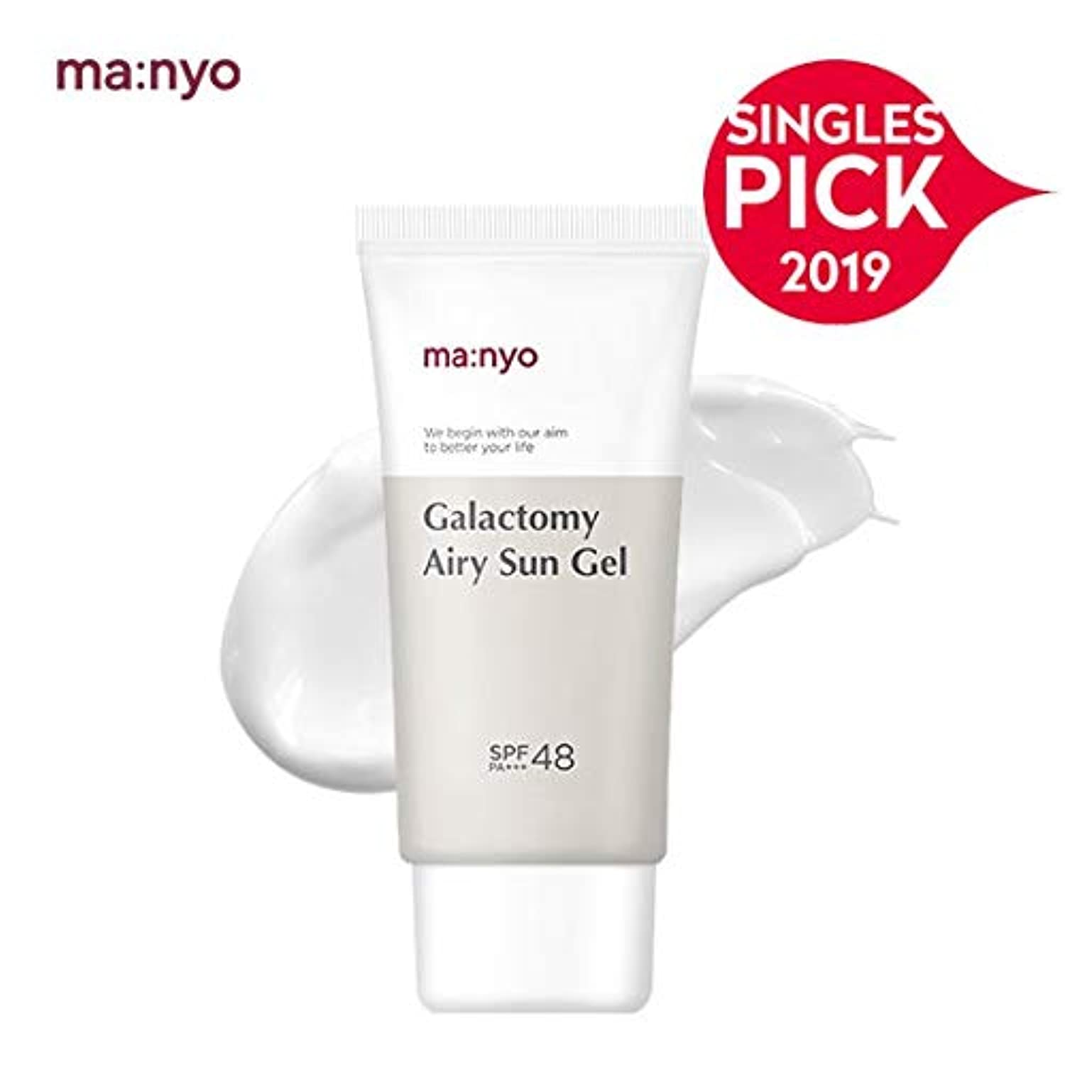 魔女工場 Manyo Factory ガラクトミーサンジェル 50g, SPF48 PA+++ galactomyces airy sun gel