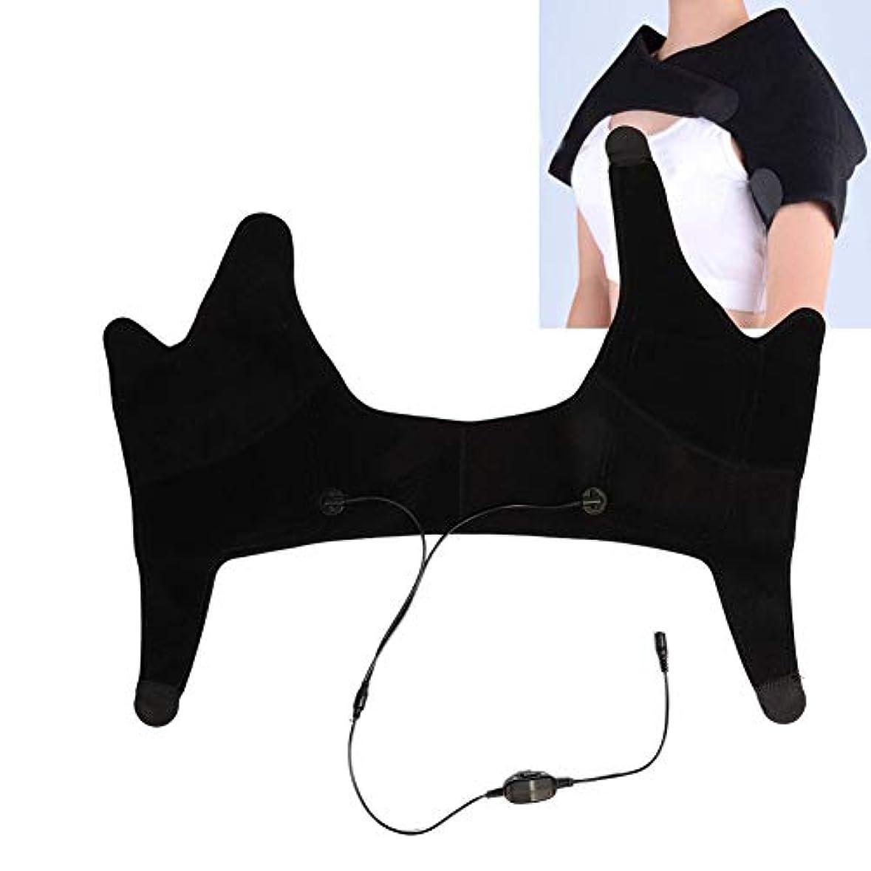 ストラップバッグなめるNITRIP マッサージ器 首マッサージャー 磁石 2つのギア 首?肩?腰?背中?太もも 肩こり ストレス解消