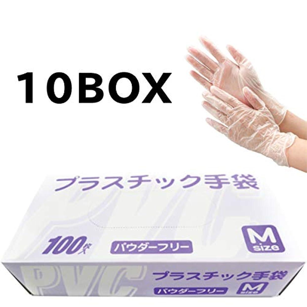 影ピンチソフィー【お得なセット商品】(300枚) 使い捨て手袋 プラスチックグローブ 粉なし Mサイズ 100枚入×3個セット 超薄手 100422 (10BOX)