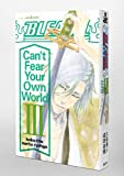 BLEACH Can't Fear Your Own World 3 (JUMP j BOOKS) 画像