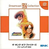 The King of Fighters Dream Match 1999 (DriKore) [Japan Import] by SNK [並行輸入品]