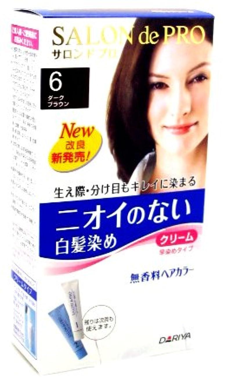 渇き取り除く操作可能サロンドプロ 無香料ヘアカラー 早染めクリーム6 [医薬部外品]