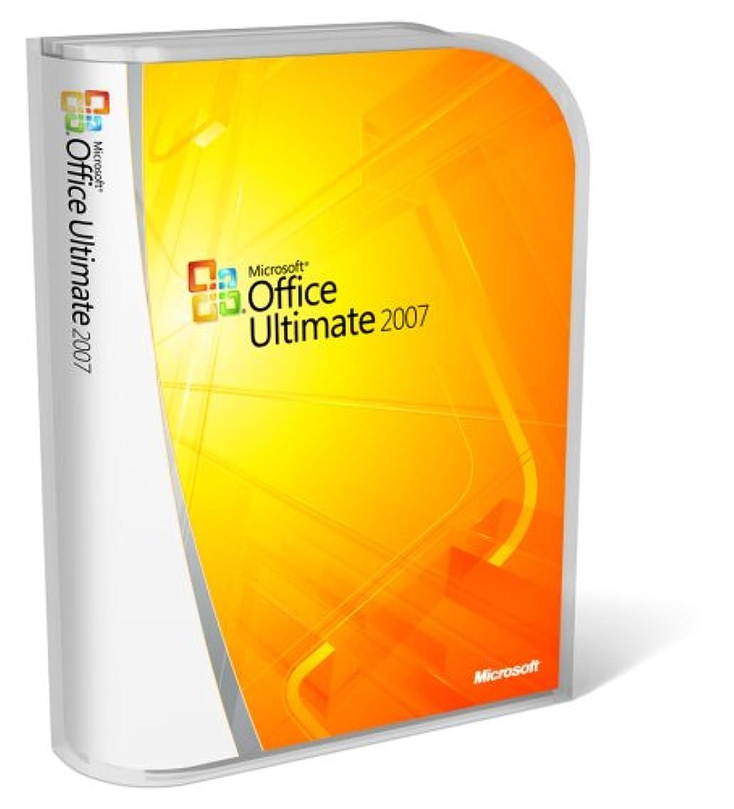 検査以内に暖炉【旧商品/メーカー出荷終了/サポート終了】Microsoft Office 2007 Ultimate 英語版