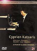 Cyprien Katsaris: Live at Festival International d'Echternach (Luxembourg) [DVD] [Import]