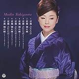 京都 ふたたび  多岐川舞子
