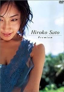 佐藤寛子 DVD-BOX 「PREMIUM」