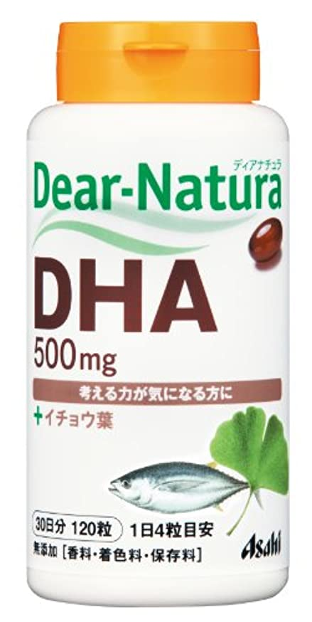 甘やかす文のスコアディアナチュラ DHA with イチョウ葉 120粒 (30日分)