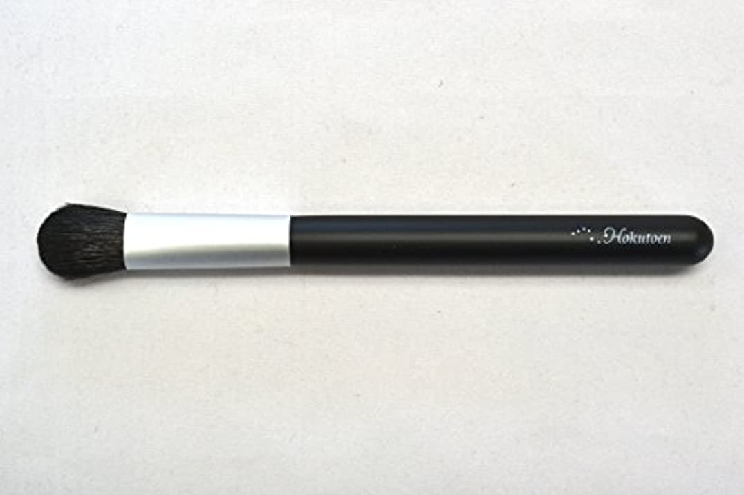 地上のクロール申請中熊野筆 北斗園 Kシリーズ アイシャドウブラシ丸型(黒銀)