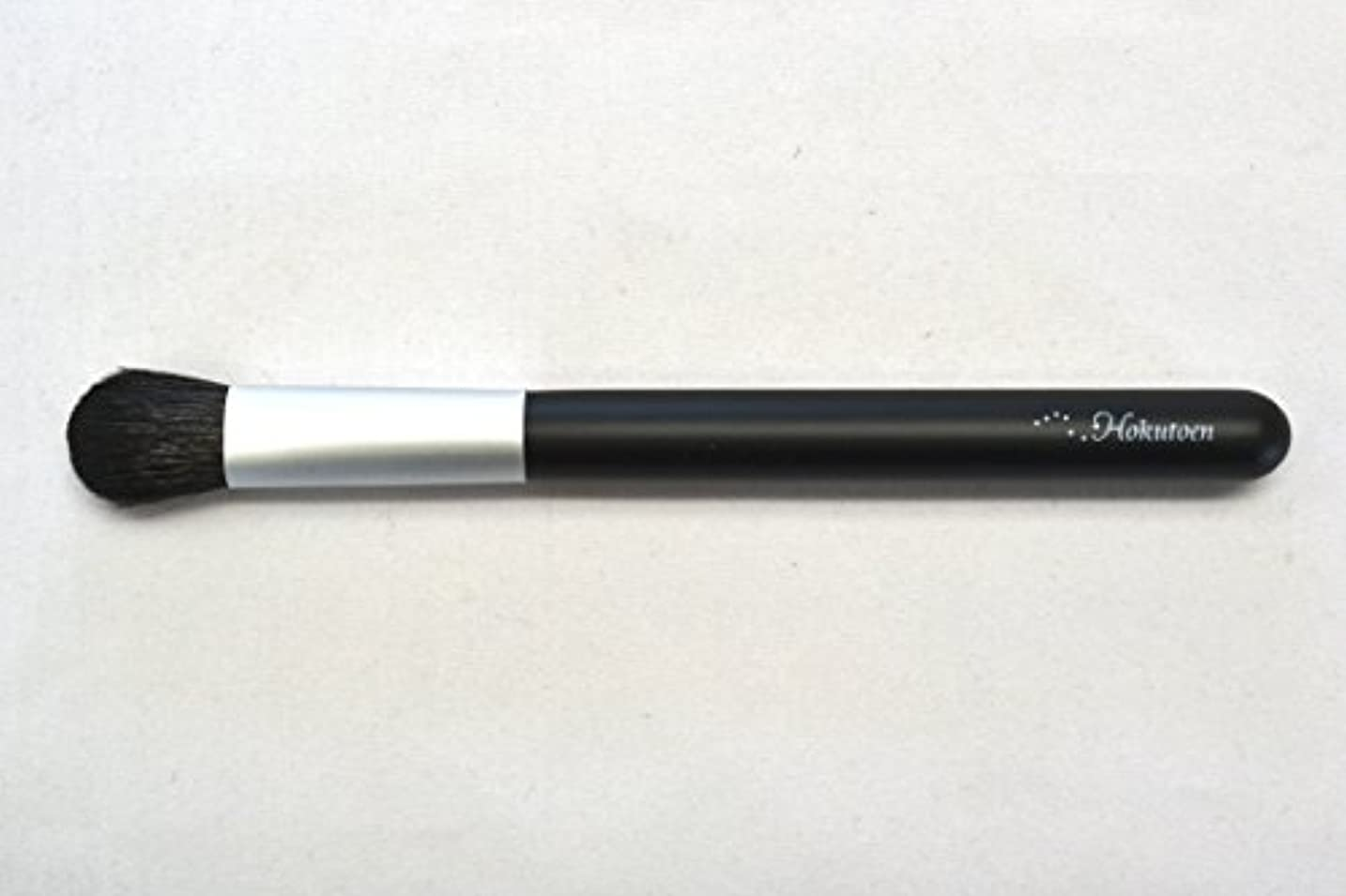 反対にパリティ何でも熊野筆 北斗園 Kシリーズ アイシャドウブラシ丸型(黒銀)