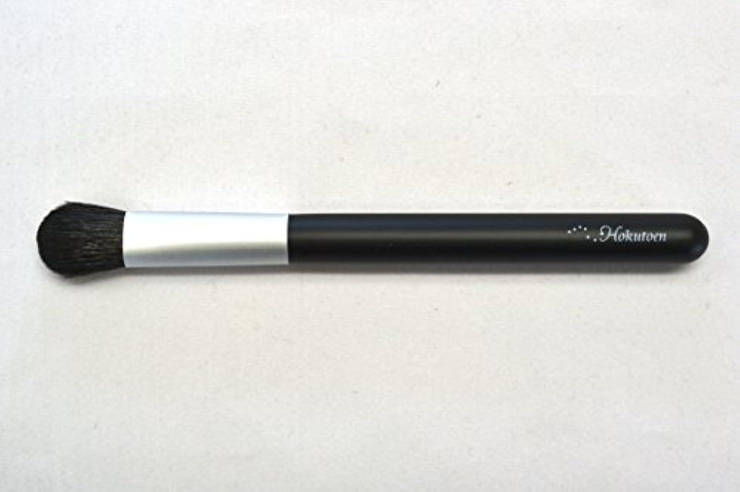 コメンテーター整然としたサーバント熊野筆 北斗園 Kシリーズ アイシャドウブラシ丸型(黒銀)
