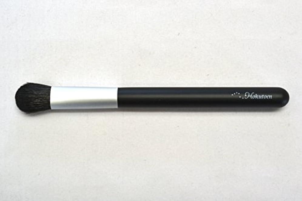 熊野筆 北斗園 Kシリーズ アイシャドウブラシ丸型(黒銀)