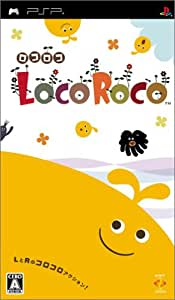 LocoRoco(ロコロコ) - PSP