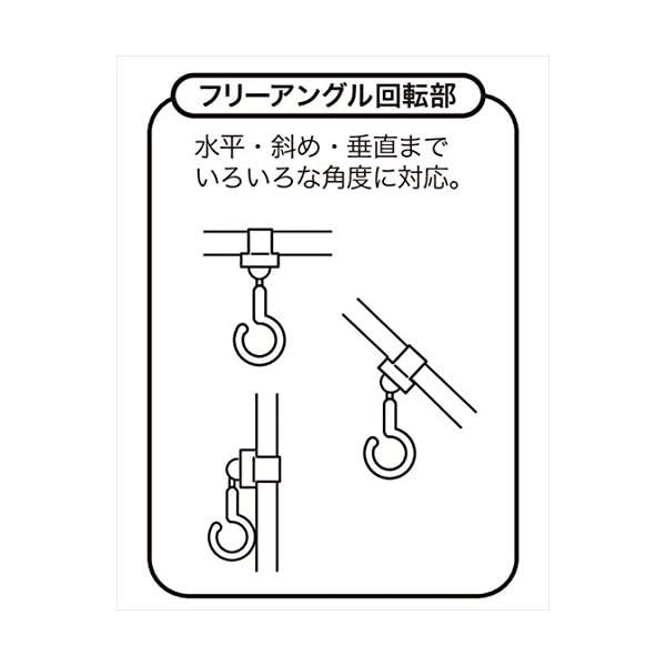 ナポレックス ディズニー ベビーカーフック ミ...の紹介画像6