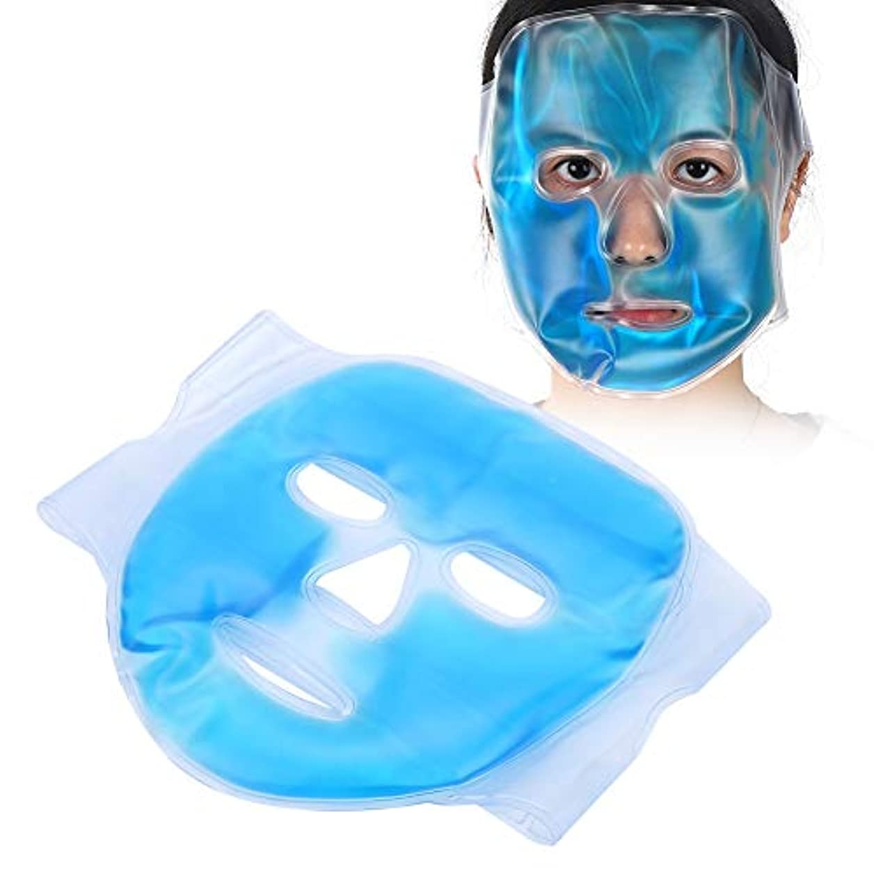 保湿 ジェル ブルー フェイスマスク 疲労緩和 リラクゼーション フルフェイスクーリングマスク