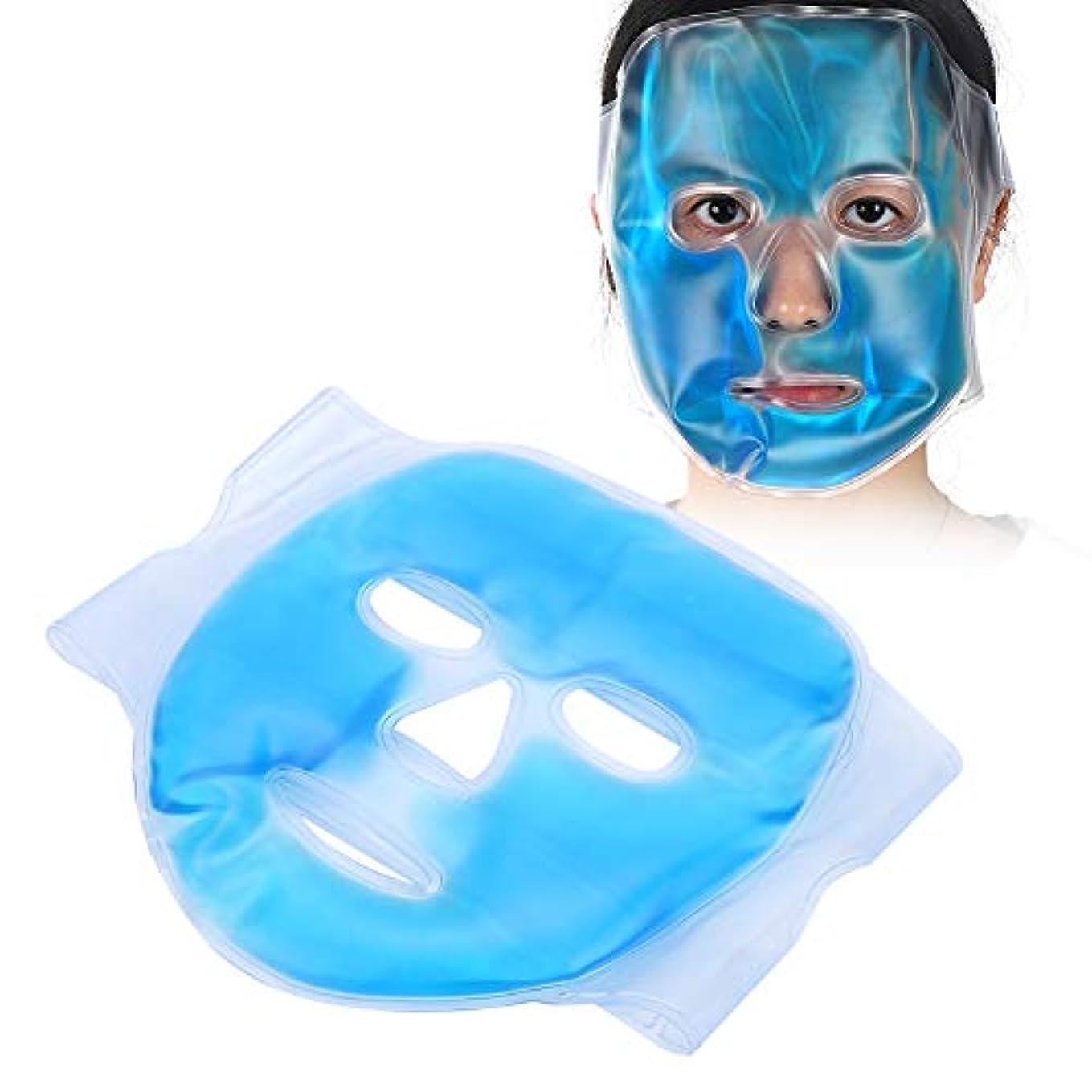 ライセンス不完全それから保湿 ジェル ブルー フェイスマスク 疲労緩和 リラクゼーション フルフェイスクーリングマスク