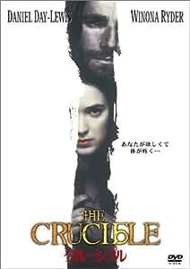 クルーシブル (初回限定生産) [DVD]