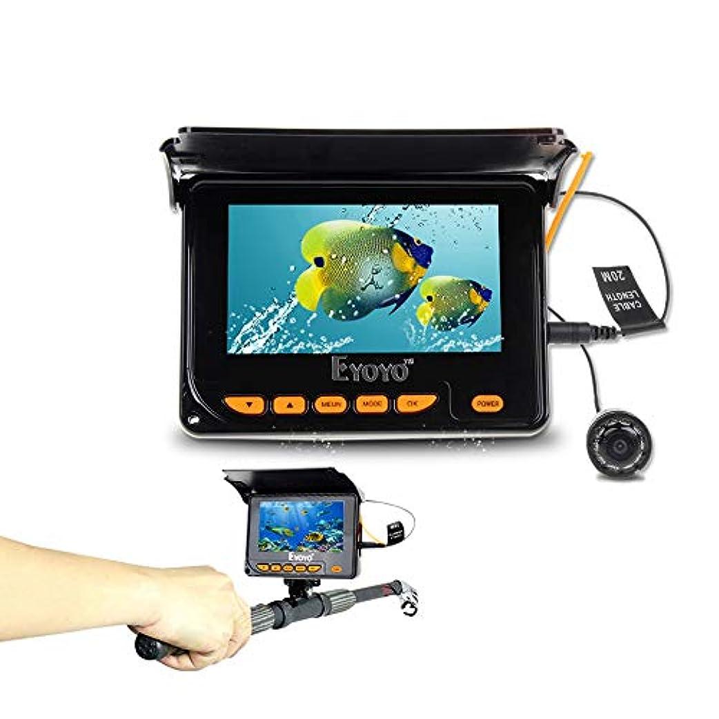 避難するモネなかなか水中釣りカメラ、20m 4.3インチカラー魚群探知機 水中視覚釣りデバイス防水HDビデオレコーダーモニタリングシステム