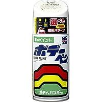 SOFT99 ( ソフト99 ) ペイント ボデーペン トヨタ 058 08195 [HTRC2.1]