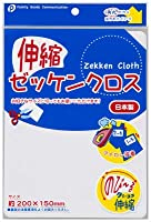 日本製◇伸縮ゼッケンクロス タテ・ヨコ・全方向のび~る 角丸で剥がれにくい!水着やジャージなどの伸縮性のウェアに最適!カットしも使える。 (10個)