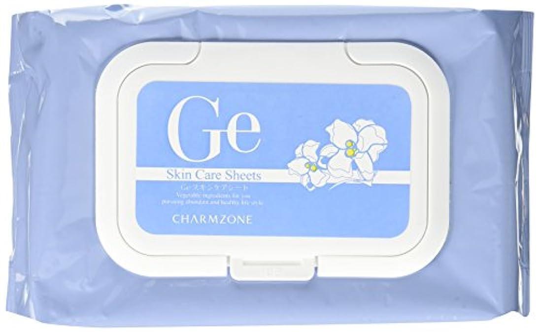 トランクライブラリ寝室を掃除する息苦しいチャームゾーン Geスキンケアシート 120枚(1包60枚×2個) リリー