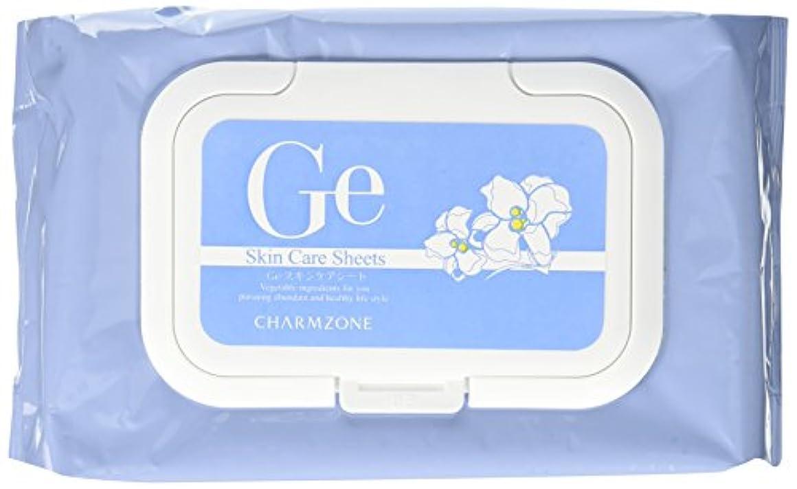 一握りラフ睡眠突き刺すチャームゾーン Geスキンケアシート 120枚(1包60枚×2個) リリー