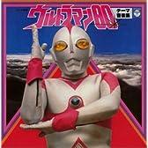 〈ANIMEX 1200シリーズ〉 (55) ウルトラマン80 テーマ音楽集 (限定盤)
