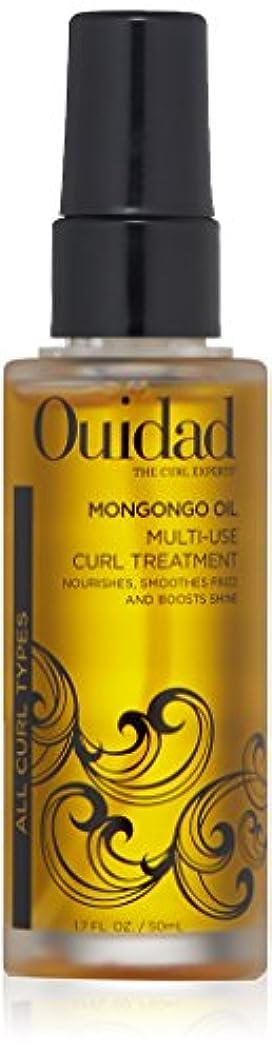 燃料猛烈な研究ウィダッド Mongongo Oil Multi-Use Curl Treatment (All Curl Types) 50ml/1.7oz並行輸入品