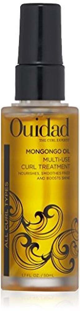 なぞらえるチャンピオン作りますウィダッド Mongongo Oil Multi-Use Curl Treatment (All Curl Types) 50ml/1.7oz並行輸入品
