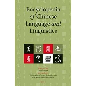 Encyclopedia of Chinese Language and Linguistics