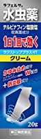 【指定第2類医薬品】ラクストッププラスHTクリーム 20mL ※セルフメディケーション税制対象商品