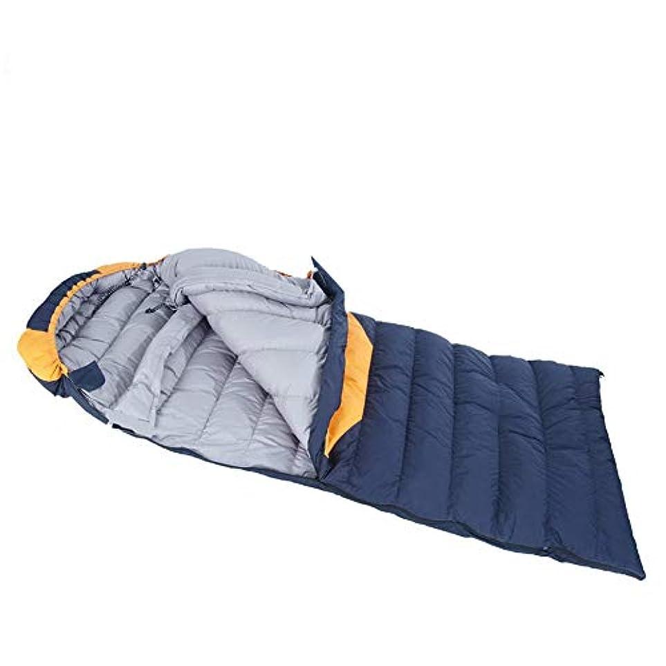 時代遅れきらきら魔術寝袋、封筒暖かい睡眠袋-5 ?10度快適な睡眠袋寒い天気ポータブルスリーピングパッドグレート大人のためのキャンプギア機器屋外活動