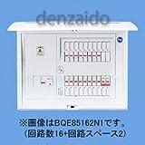 パナソニック(Panasonic) L無50A12+2 単3分岐回路付 BQE85122N1