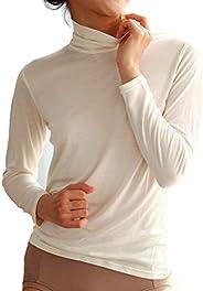 シルク100% ハイネック タートルネック 長袖インナー 絹 敏感肌 ひえとり