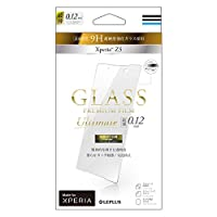 LEPLUS Xperia Z5(SO-01H/SOV32/501SO)用 ガラスフィルム 最薄ガラス(SCHOTT採用) 0.12mm 「GLASS PREMIUM FILM」 LP-XPZ5FGS12