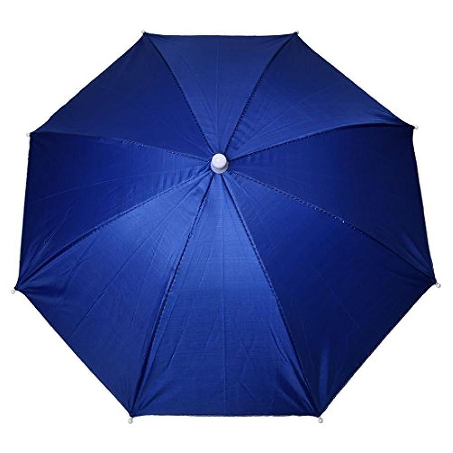 マリン悩み遠えSODIAL(R) 紺色の釣り屋外スポーツポリエステルの傘の帽子