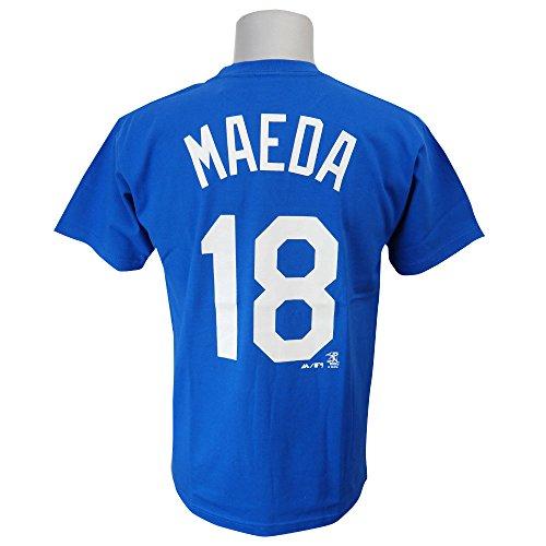 Majestic(マジェスティック) MLB ロサンゼルス・ドジャース ・・・
