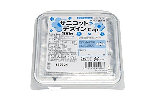 11866032 1箱(100枚) 丸三産業