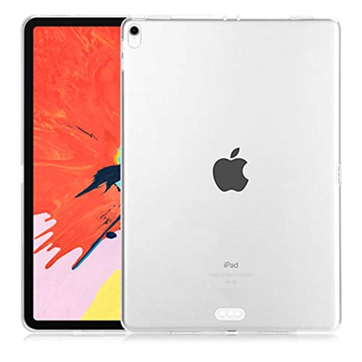 ポゴスティックジャンプアレンジ十億Littleliving iPad Pro 11 2018 ケース ソフト クリア 耐衝撃 薄型 軽量 透明 2018年モデル iPad Pro 11 インチ 2018 カバー TPU ケース
