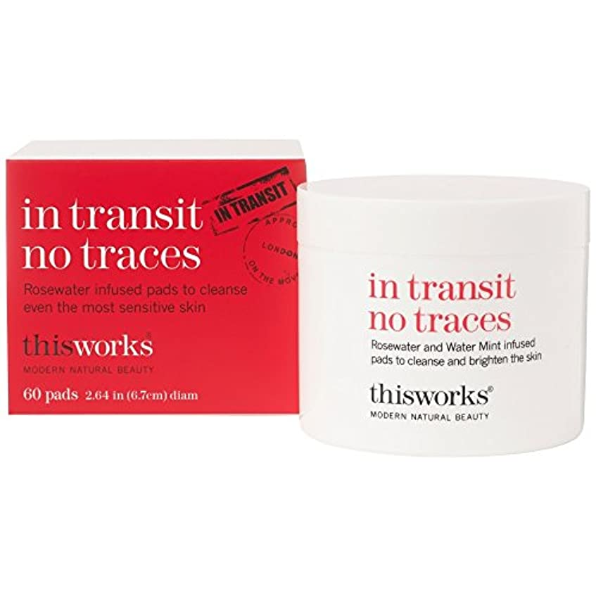 描写ボア惑星これは、輸送中に痕跡、60パッドに動作しません (This Works) - This Works In Transit No Traces, 60 Pads [並行輸入品]