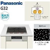 パナソニック ビルトインIHクッキングヒーター【幅60cm】(ブラック/グレイッシュシルバー)Panasonic G32シリーズ KZ-G32AS