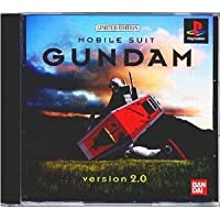 機動戦士ガンダムVer2.0 (リミテッドエディション)